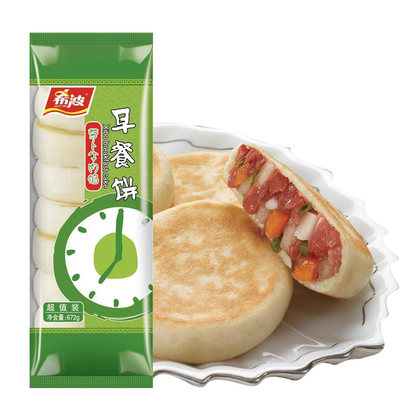 超值装萝卜牛肉早餐饼