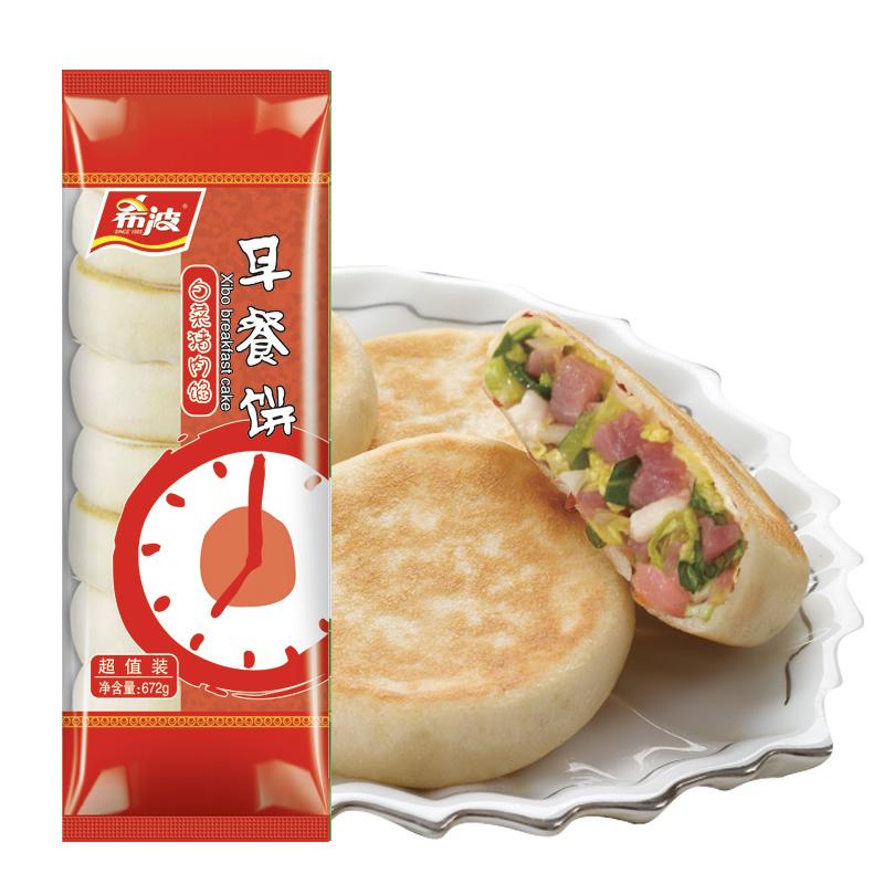 超值装白菜猪肉早餐饼