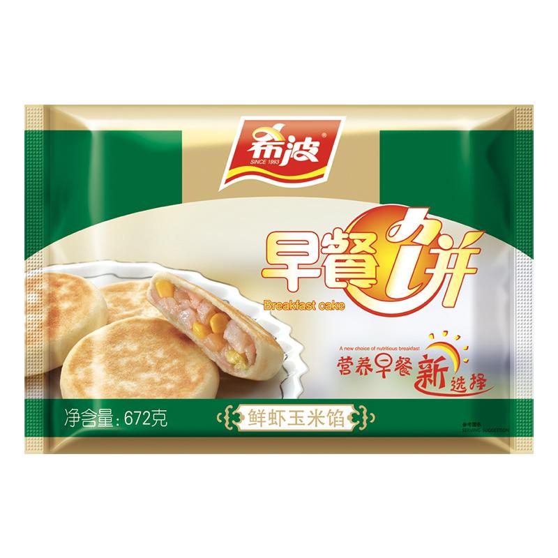 八粒装鲜虾玉米早餐饼