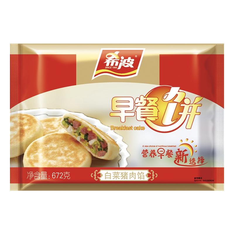 八粒装白菜猪肉早餐饼