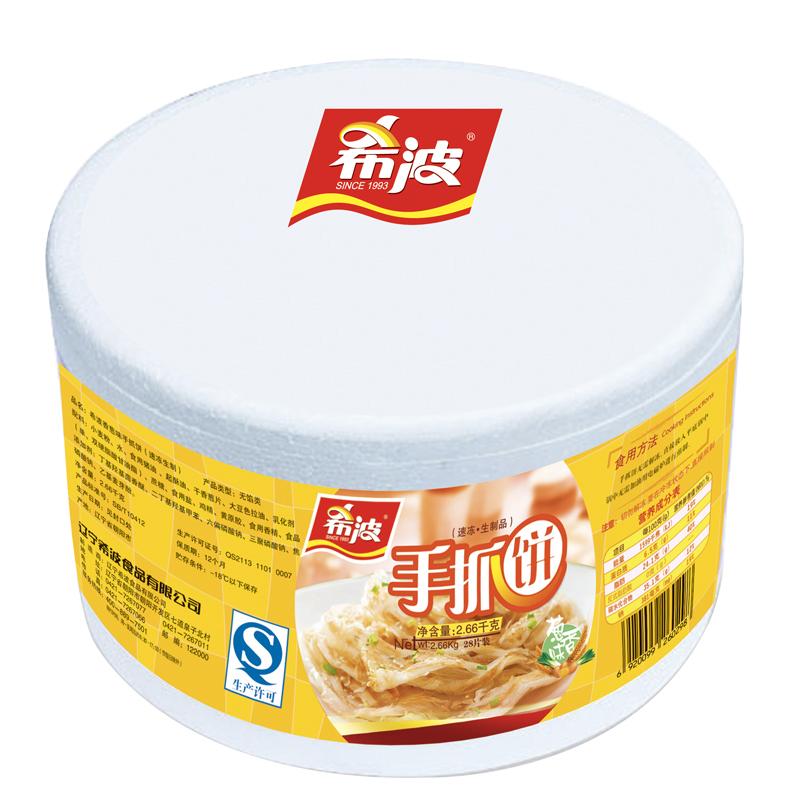 2660克葱香味手抓饼