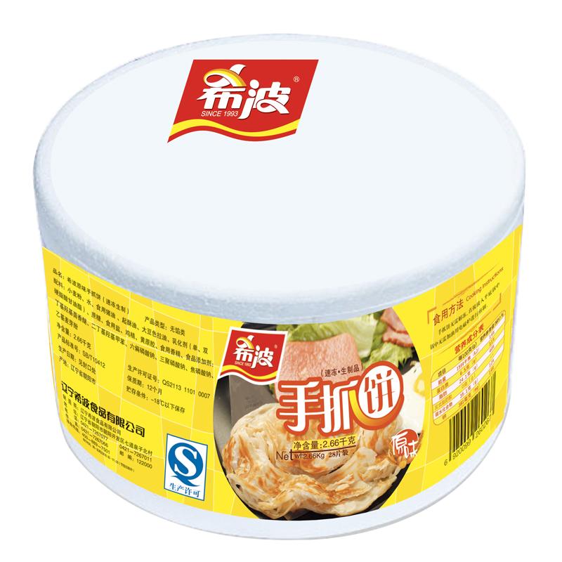2660克原味手抓饼