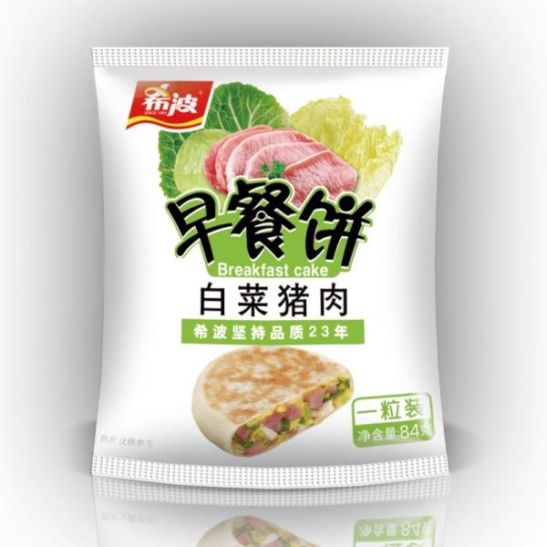 单粒装白菜猪肉馅万博官方manbext网站下载饼