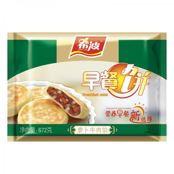 八粒装萝卜牛肉早餐饼