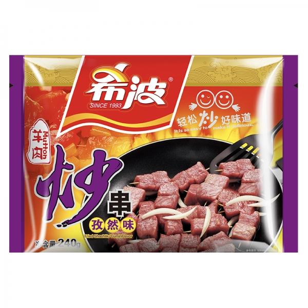 240克孜然味羊肉炒串