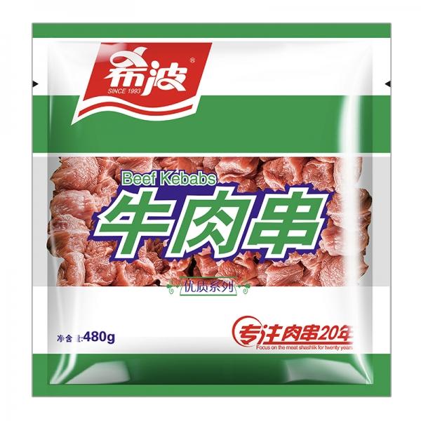 480克牛肉串
