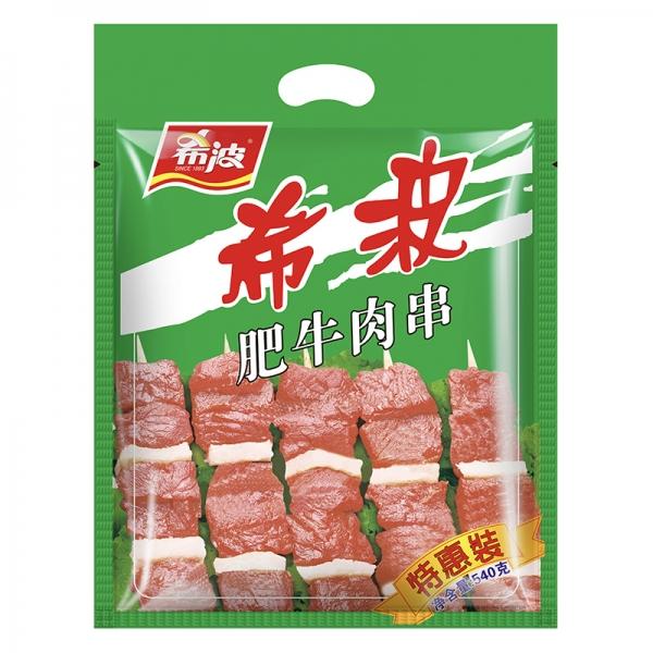 540克肥牛肉串