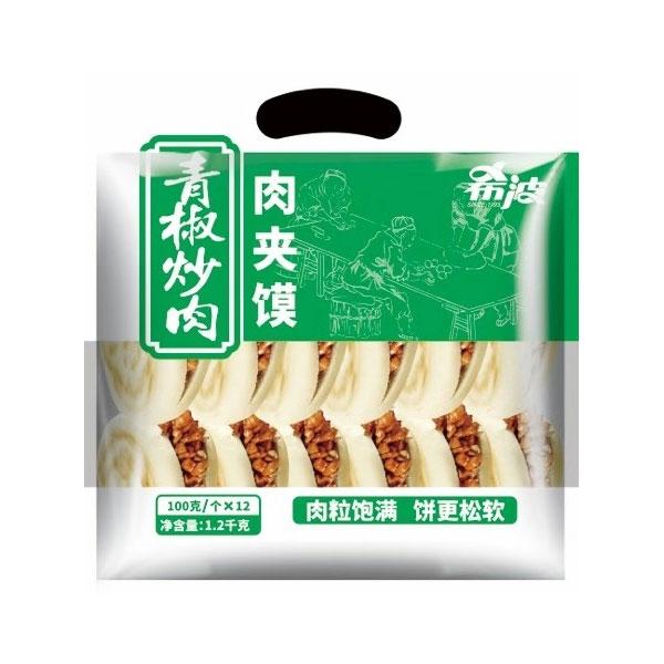 袋装青椒炒肉肉夹馍