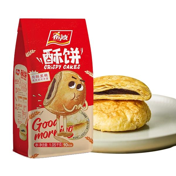 10粒装红豆沙馅酥饼