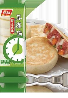 萝卜牛肉早餐饼