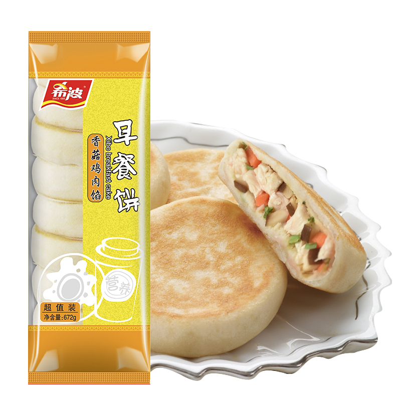 亚博足彩yabo88饼价格