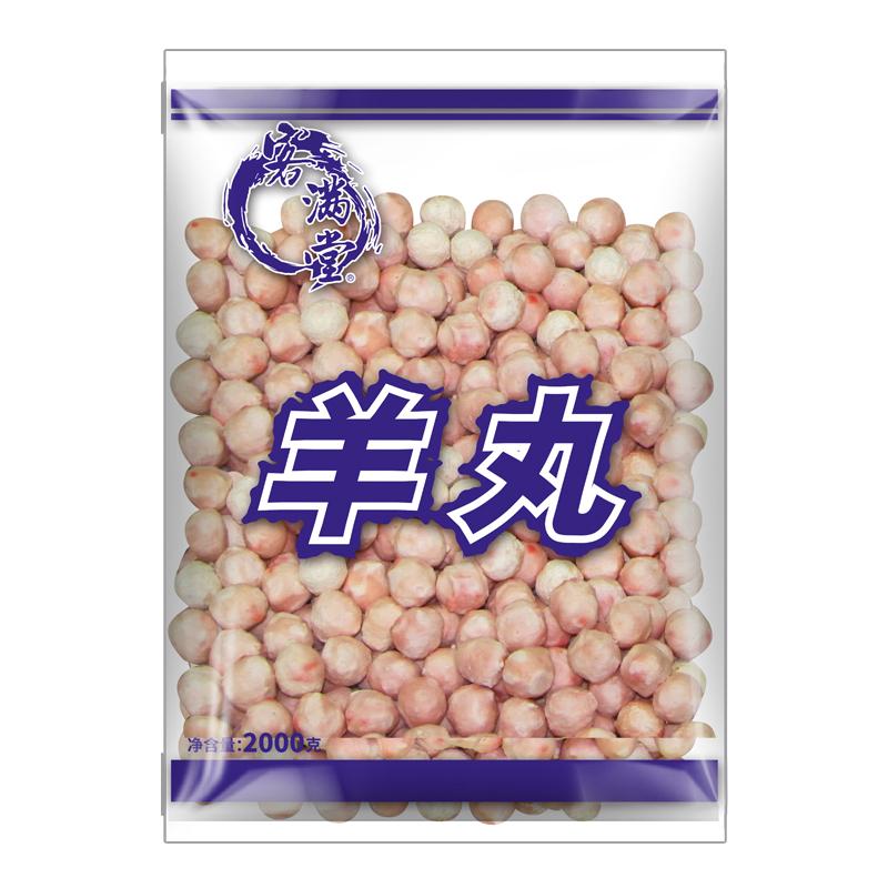 yabo亚博亚博足彩yabo88饼厂家