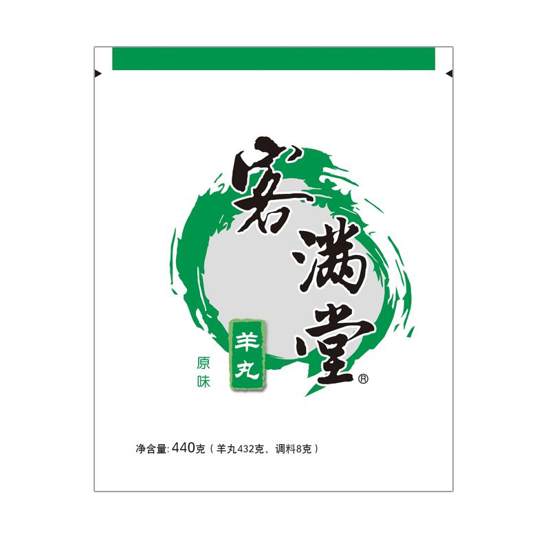 yabo亚博亚博足彩yabo88饼价格