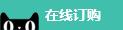 万博新网站万博官方manbext网站下载饼万博新网站馅饼万博新网站卷饼